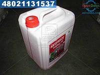 ⭐⭐⭐⭐⭐ Антифриз GreenCool  HD, 10 кг (красн.)  48021131537