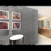 Самоклеящиеся 3d панели обои для стен Sticker Wall Original 700x770x7мм. Шумоизоляционные Гипоалергенные Сертифицированные Серый кирпич