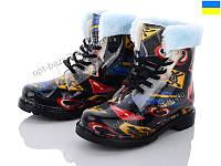 Резиновая обувь детская Victoria 012-184A (28-35) - купить оптом на 7км в одессе