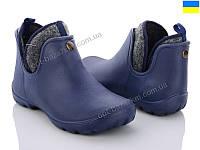 Галоши женские Jose Amorales 119511 (36-41) - купить оптом на 7км в одессе