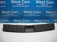 Накладка порога багажника внутренняя Hyundai i30 2007-2013 Б/У