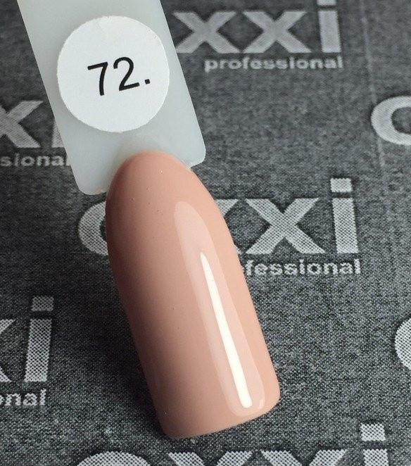 Гель лак Oxxi (персиковый,эмаль), 8 мл