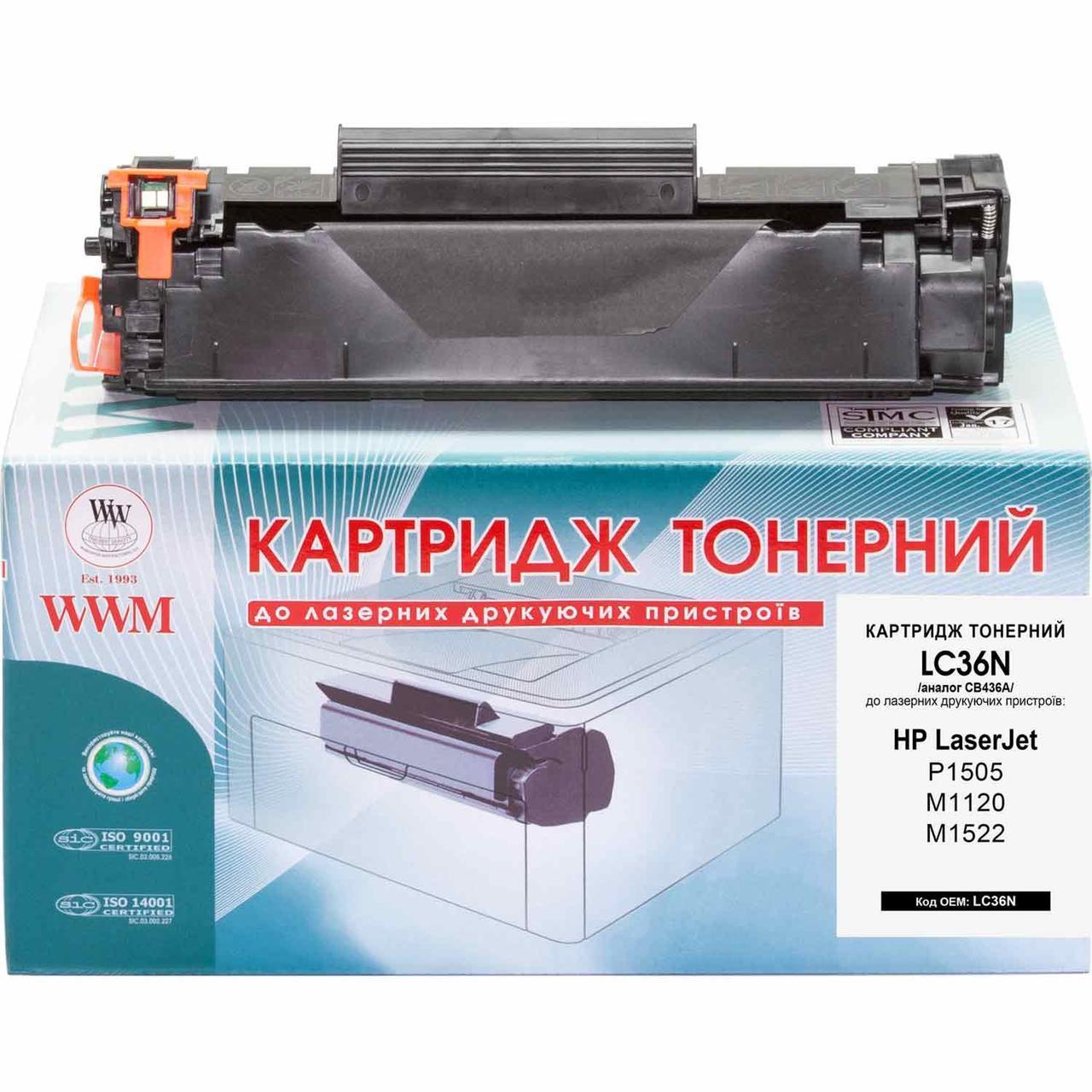 Картридж HP 36A (CB436A), Black, P1505/M1120/M1522, ресурс 2000 листов, WWM (LC36N)