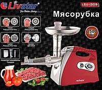 Livstar LSU-1309 - 2500 Вт