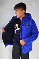 Теплый, зимний костюм для мальчика-подростка Стив, куртка и штаны. Размеры: 122, 128, 134, 140.