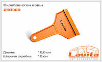 Скребок для снега Lavita  с держатель и водосгон 10х15.5см (LAVITA)