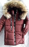 Куртка детская зимняя оптом 8-12 лет 777, фото 1