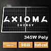 Сонячна батарея AXIOMA energy AXP144-9-156-345 (9BB Half Cell полі), фото 2