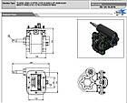 Коробка відбору потужності Hyundai HYD.02.60S6 Kozmaksan, фото 3