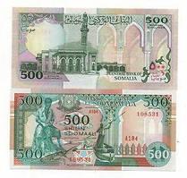 Сомали / Somalia 500 shilin 1996 Pick 36с UNC