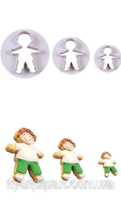 Вырубка кондитерская дети  человечки мальчик набор из 3 х