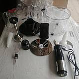 Domotec MS 5106  стационарный блендер 5 в 1, фото 9