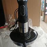 Domotec MS 5106  стационарный блендер 5 в 1, фото 6