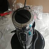Domotec MS 5106  стационарный блендер 5 в 1, фото 5