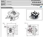 Коробка отбора мощности Hyundai HYD.03.45 Kozmaksan, фото 3