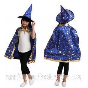 Детский костюм Волшебника, фото 2