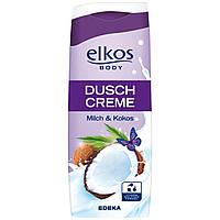 Гель для душа Elkos Milch & Kokos 300 ml