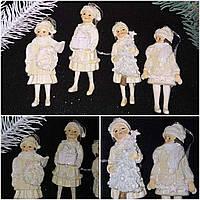 """Новогоднее украшение """"Ретро девочки"""", выс. 10-11 см., 95 грн."""