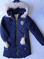 Куртка детская зимняя оптом 8-12 лет синяя 893