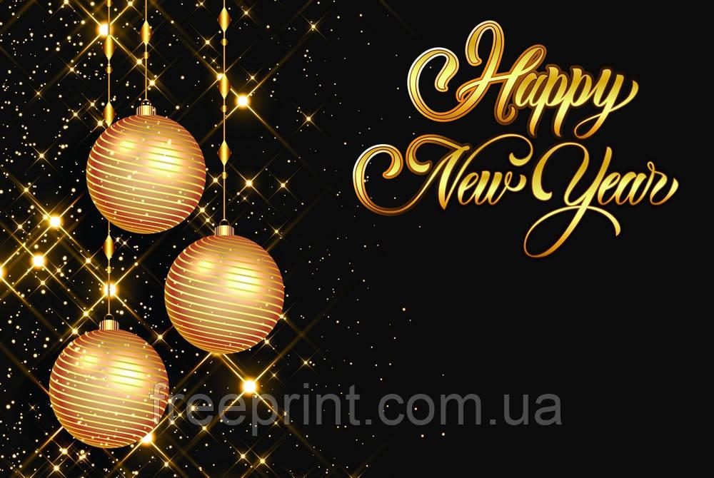 Фотозона на Новый год. Новорічний банер