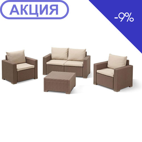 Набор мебели Allibert California 2 set