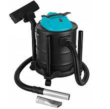 Пылесос для золы KERCH TAJFUN 1200 W с термозащитой фильтра