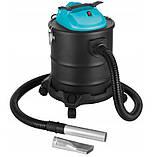 Пылесос для золы KERCH TAJFUN 1200 W с термозащитой фильтра, фото 7