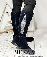 Замшевые зимние высокие сапоги на цигейке (размеры 36-41), фото 1