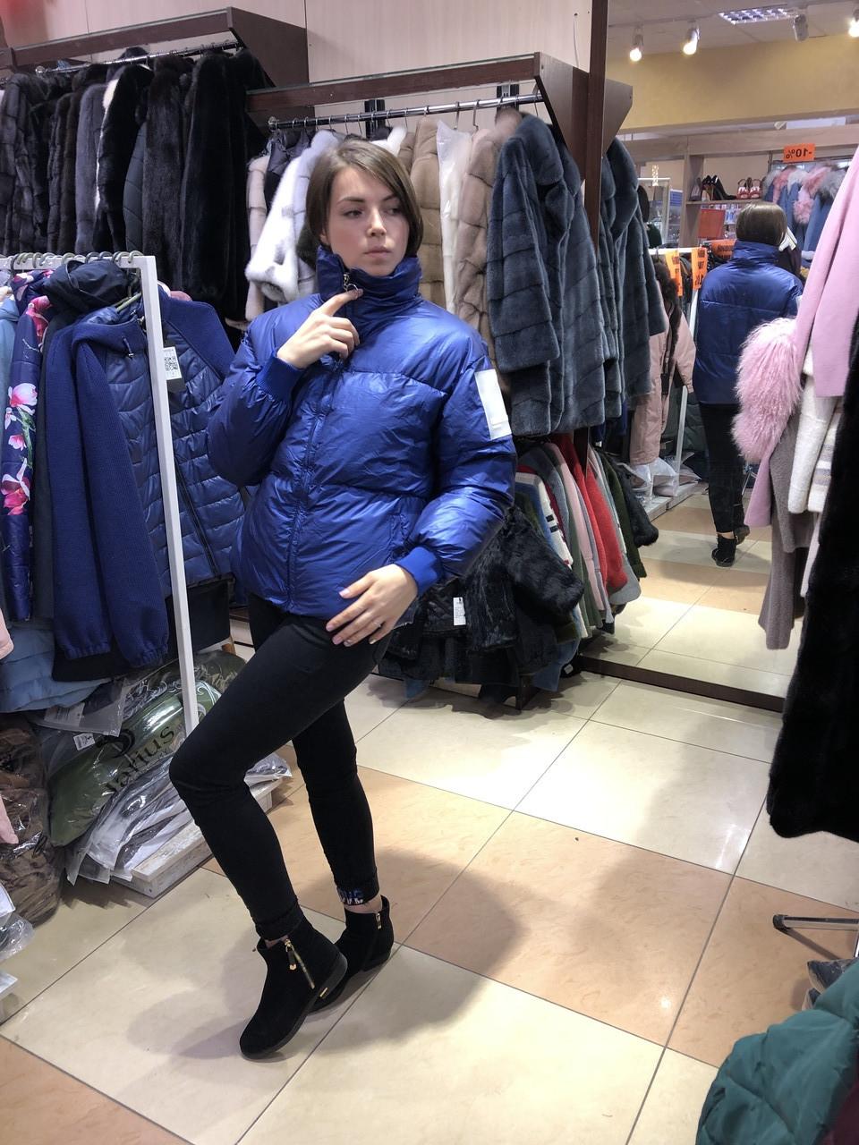 Куртка женская LUCKY FIVE