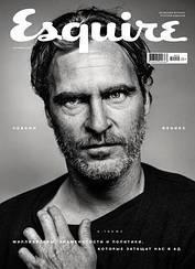 Журнал Esquire Эсквайр №10 (162) октябрь 2019