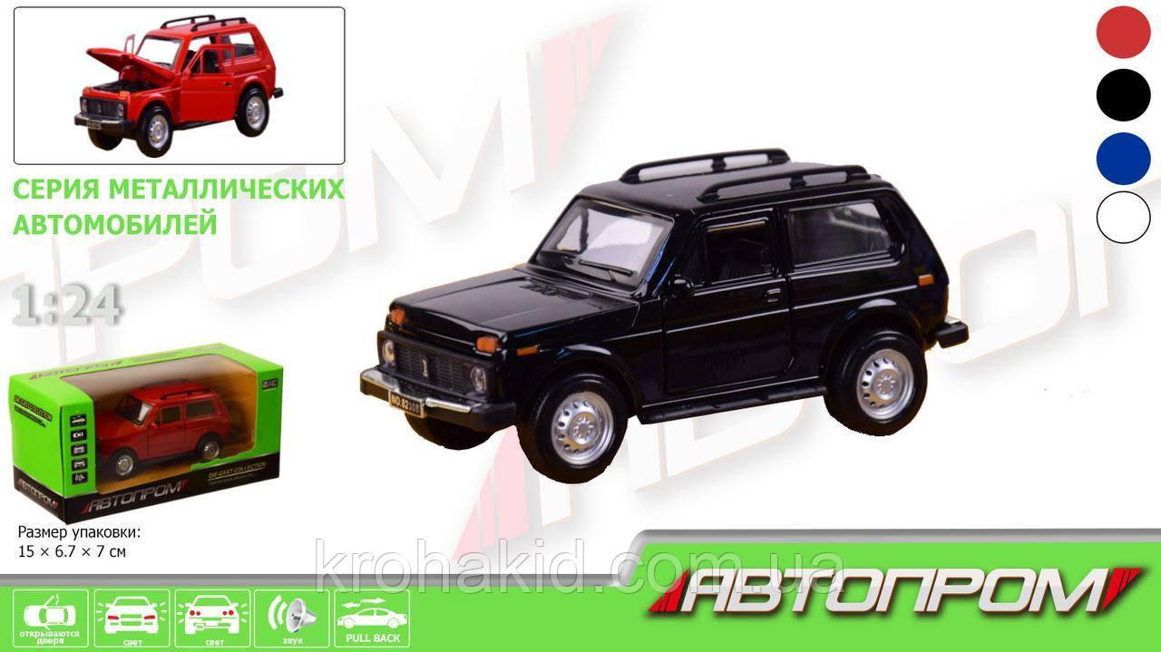 Машина металл АВТОПРОМ (7812) НИВА,черный