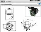Коробка відбору потужності Nissan NSN.02.M540 Kozmaksan, фото 2