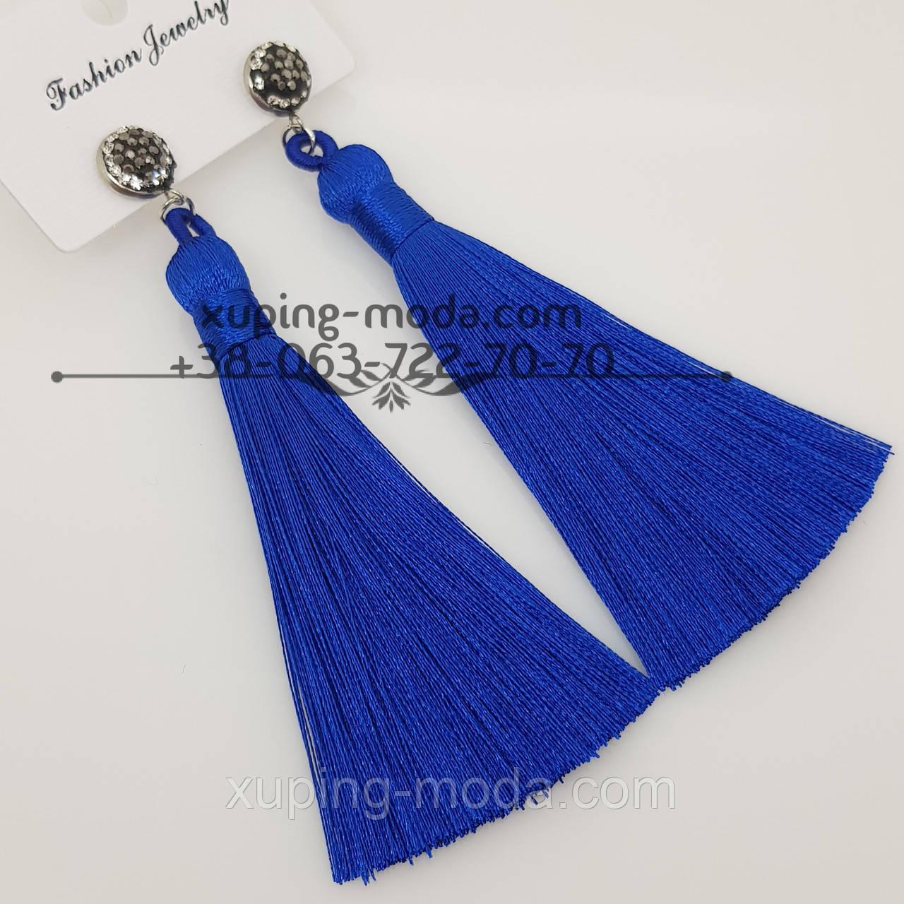 Синие серьги кисточки недорого