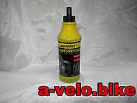 Антипрокольная жидкость для велокамер