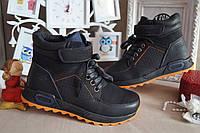 Ботинки зимние на мальчика черные на липучке, 32.33.34.35 рр.