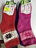 Жіночі зимові шкарпетки ТМ Корона оптом