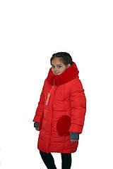 """Теплое зимнее пальто для девочки """"Сердечки"""" красного цвета оптом и в розницу"""