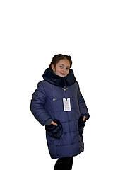 """Тепле зимове пальто для дівчинки """"Сердечка"""" колір джинс оптом і в роздріб"""