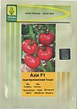 Азия F1 10 шт томат высокорослый крупноплодный Yuksel Турция, фото 2