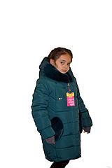"""Тепле зимове пальто для дівчинки """"Сердечка"""" смарагдового кольору оптом і в роздріб"""