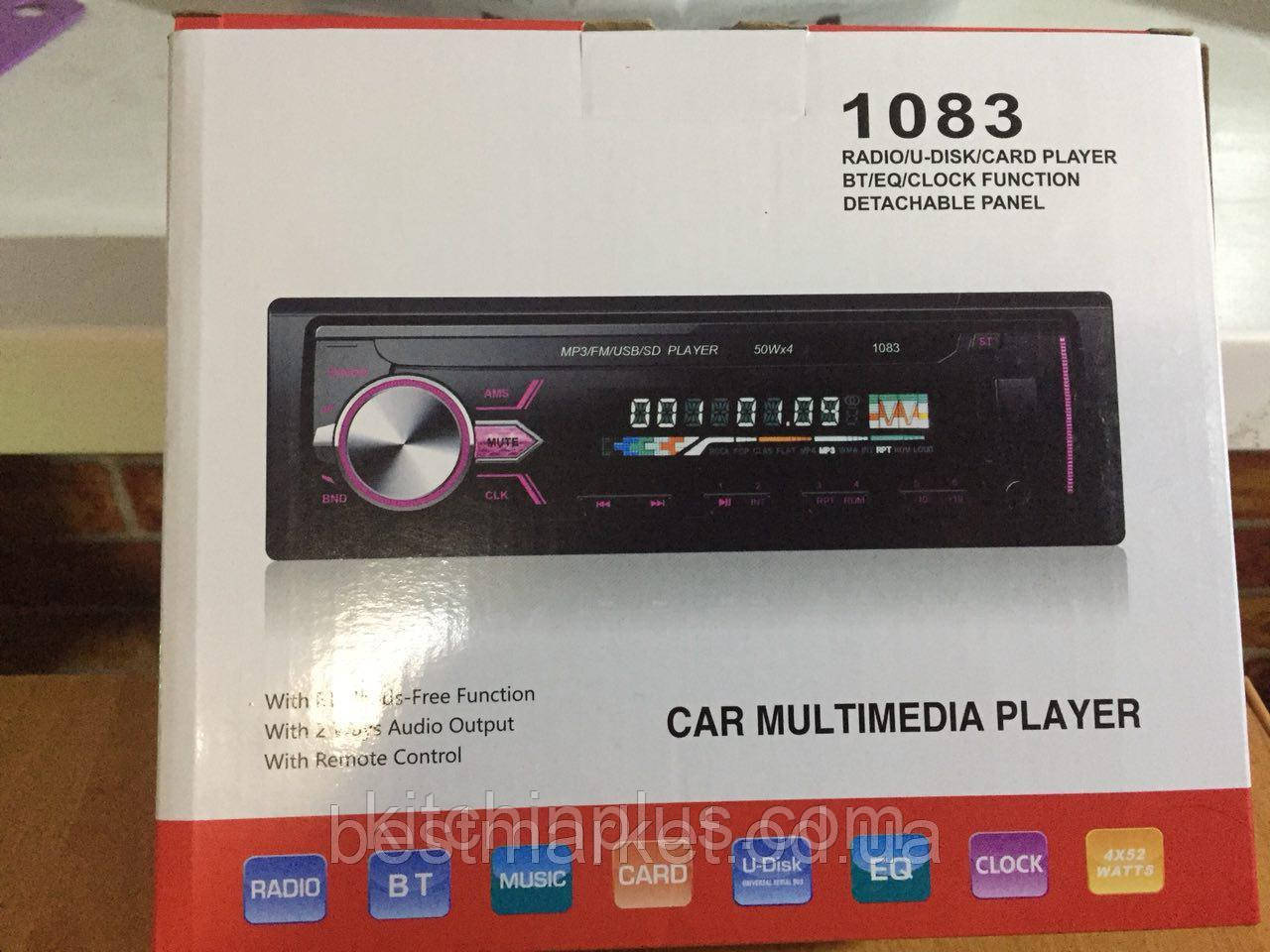 Автомагнітола Car Multimedia Player 1083