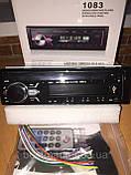 Автомагнітола Car Multimedia Player 1083, фото 4