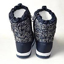 Детские дутики зимние сапоги на зиму для мальчика синий Libang Буквы 28р., фото 2