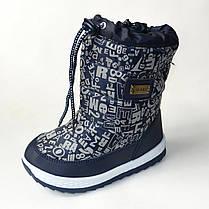 Детские дутики зимние сапоги на зиму для мальчика синий Libang Буквы 28р., фото 3