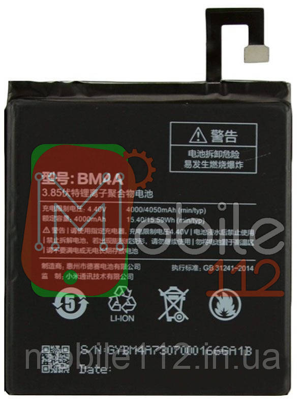 Аккумулятор (АКБ Батарея) Xiaomi BM4A (Redmi Pro), 4000/4050 mAh