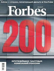 Журнал Forbes Форбс №10 (187) октябрь 2019