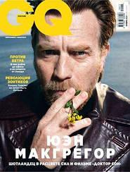 Журнал мужской GQ (Gentlemen's Quarterly) №11 ноябрь 2019