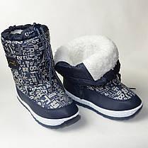 Детские дутики зимние сапоги на зиму для мальчика синий Libang Буквы 31р, фото 3