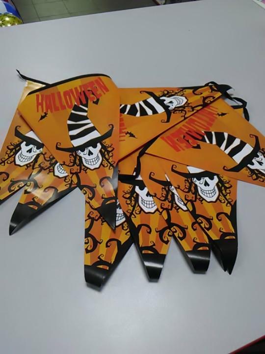 Гирлянда бумажная  на хеллоуин HELLOWEEN с рисунком скеет