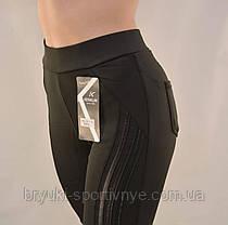 Лосины спортивные теплые с задними карманами и 3 спортивными полосами из экокожи Kenalin, фото 3
